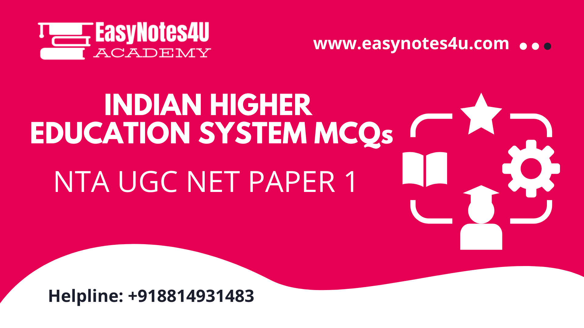 Higher Education System MCQs – UGC NET Paper 1
