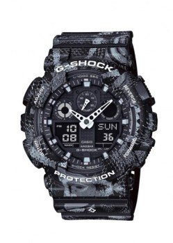 GShock Watch The Not So Every Day Perfect Gifts for Dad