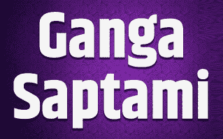 Ganga Saptami Rangoli Design