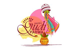 Gudi Padwa Rangoli Design