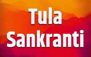 Tula Sankranti Rangoli Design