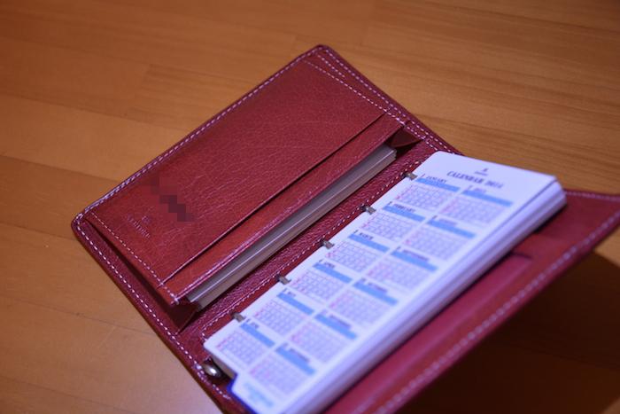 名刺も入る小型システム手帳