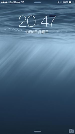 iPhone 6 Plus, iOS 8.0.2 のロック画面