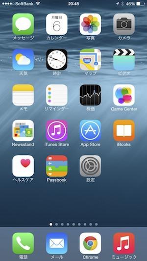 iPhone 6 Plus, iOS 8.0.2 のホーム画面