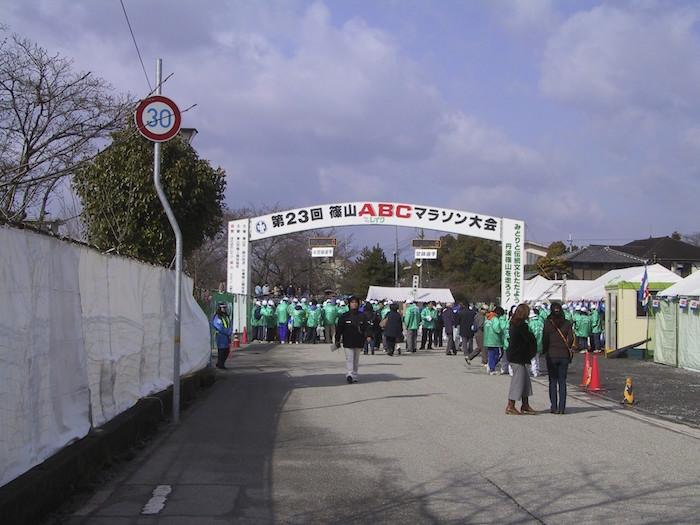 2回目のマラソン 第23回篠山ABCマラソン大会完走記