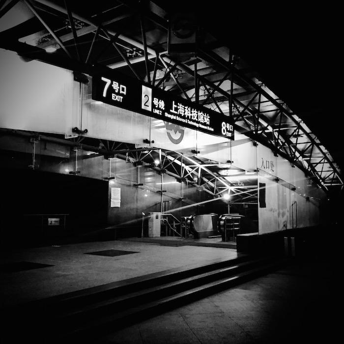 早朝の上海科技馆站