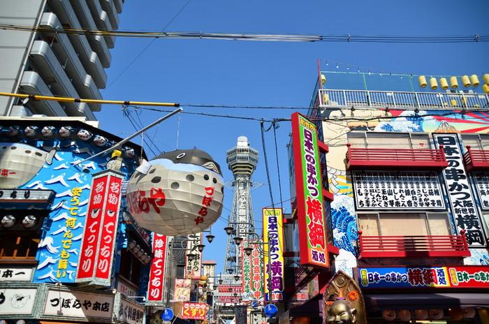 大阪都構想の賛否を考える材料を集めた