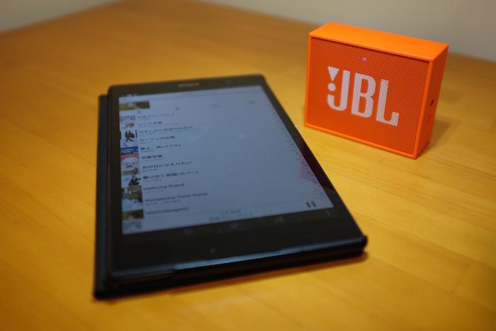 JBL GOとXperia Z3  Tablet Compact