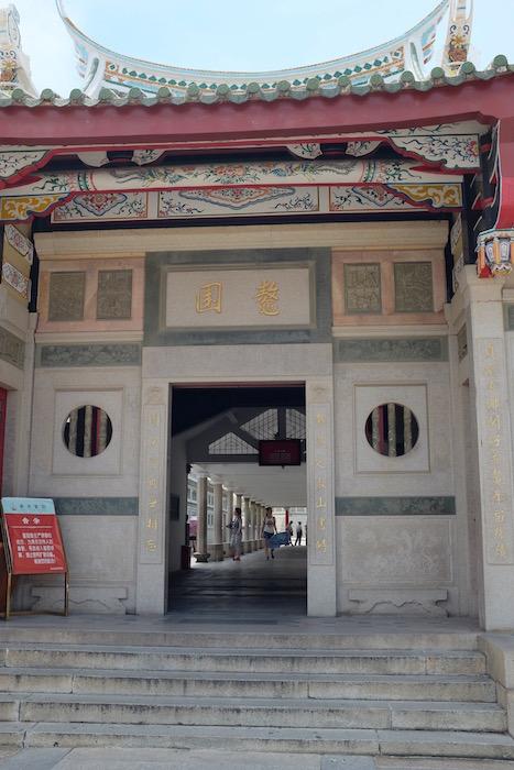 陳嘉庚の墓がある場所の入口