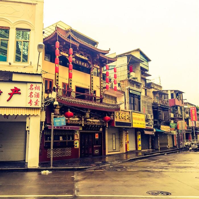 中国らしい店
