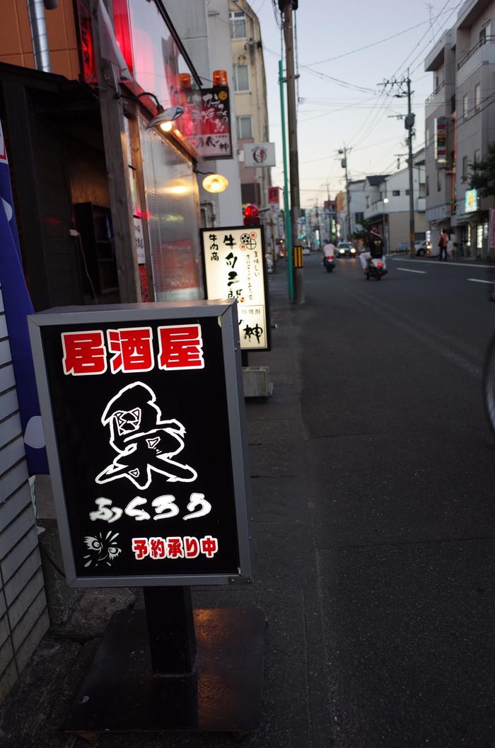 薩摩川内には飲み屋が多い