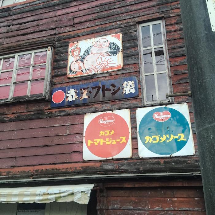 戦後の昭和史を知る「そうだったのか!日本現代史」