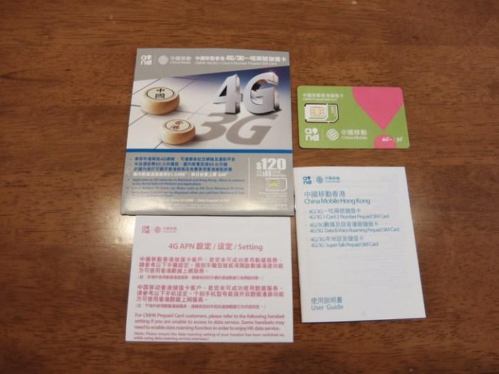 香港/中国デュアルナンバープリペイドSIM