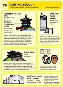 79 Visiting Seoul 2