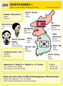 205-North Korea 1