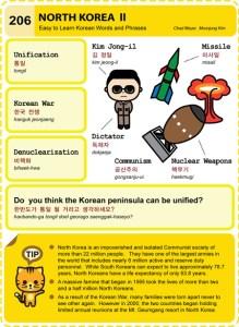 206- North Korea 2
