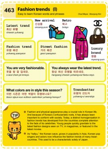 463-Fashion Trends 1