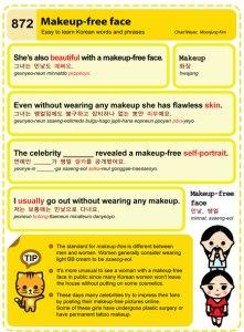 872- Makeup Free Face