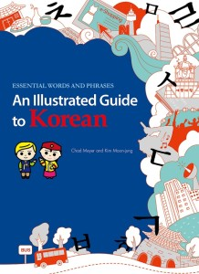Our book is now available - An Illustrated Guide to Korean.