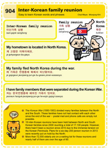 904-Inter-Korean Family Reunion