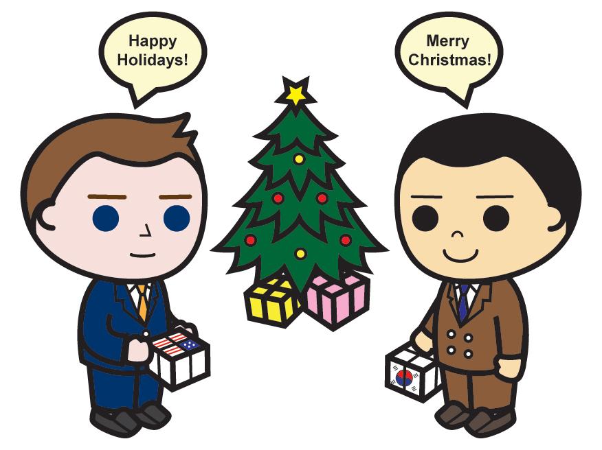 Merry Christmas In Korean.Easy To Learn Korean 158 163 949 1146 1147 Merry