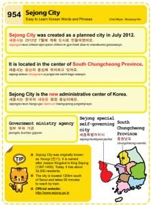 954-Sejong City