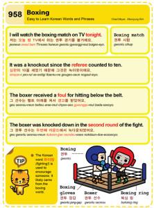 958-Boxing