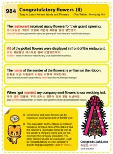 984-Congratulatory Flowers 2