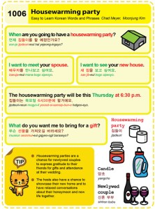1006-Housewarming Party