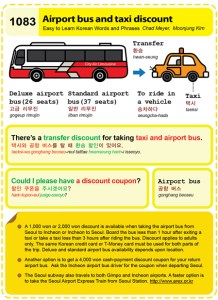 1083-Airport bus and taxi discount