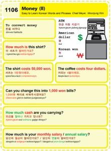 1106-Money 2