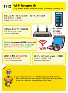 1112-WiFi Hot Spot 1