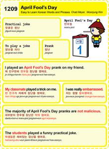 1209-April Fools Day