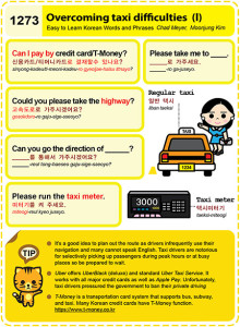 1273-Overcoming Taxi difficulties 1