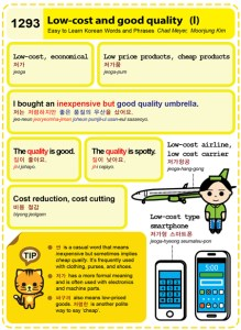 1293-Low-cost and good quality 1