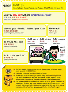 1296-Golf 1