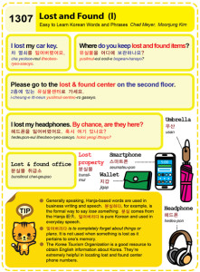 1307-Lost and Found 1