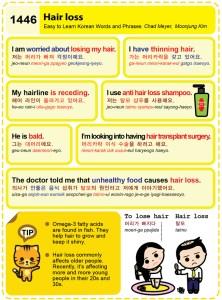 1446-hair-loss
