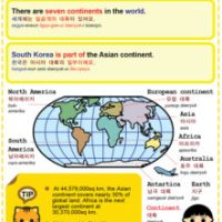 Easy to Learn Korean 1503 - Continents of the world.