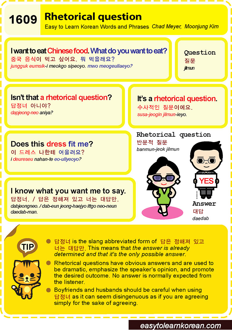 1609-Rhetorical question