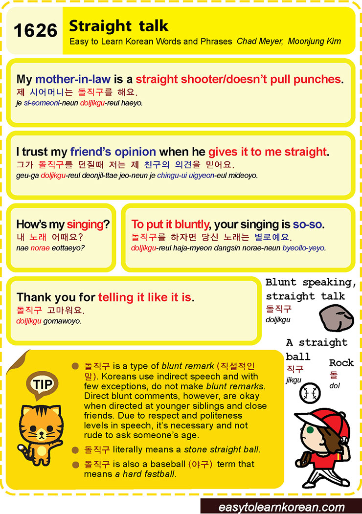 1626 - Straight talk