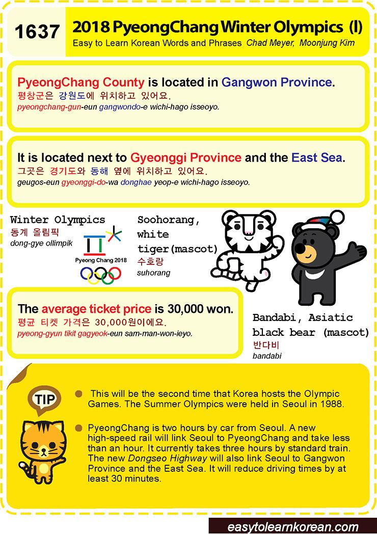1637 - Pyeongchang Winter Olympics 1