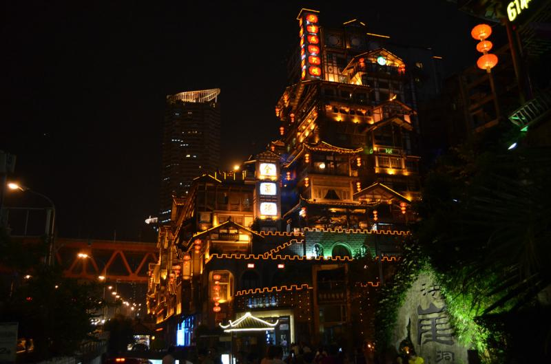 Chongqing day tour