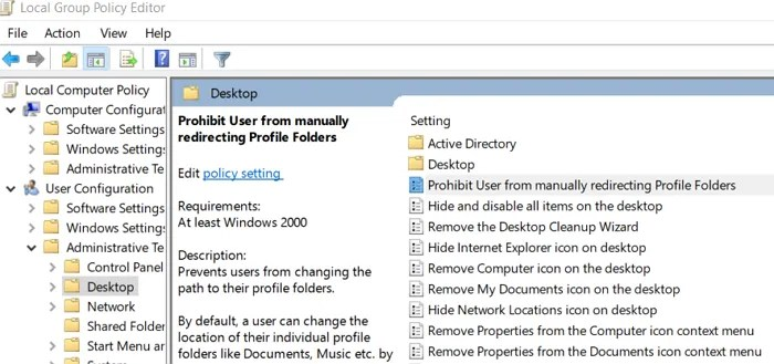 prohibit users from manually redirecting profile folders