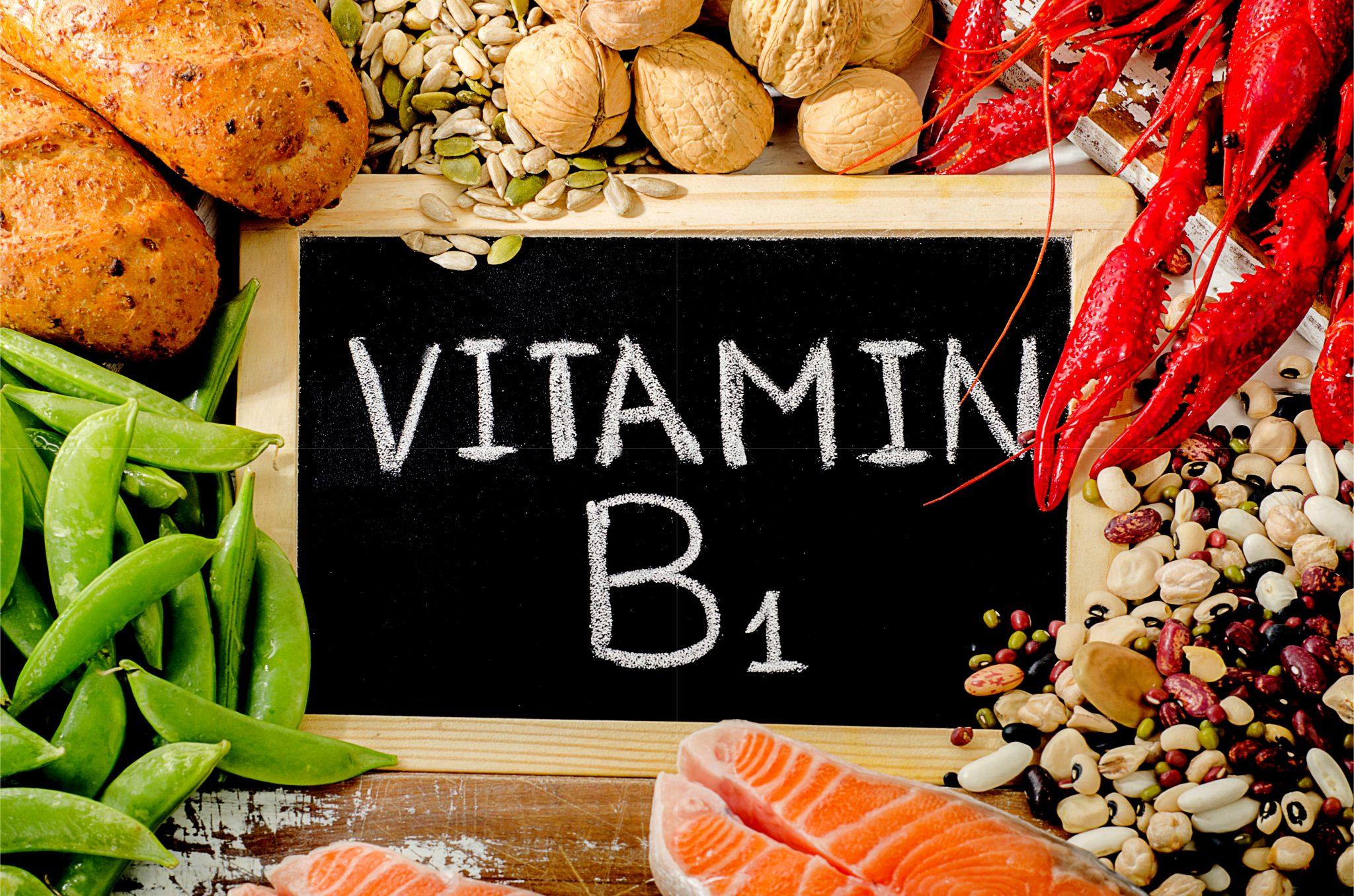 ビタミンB1の表