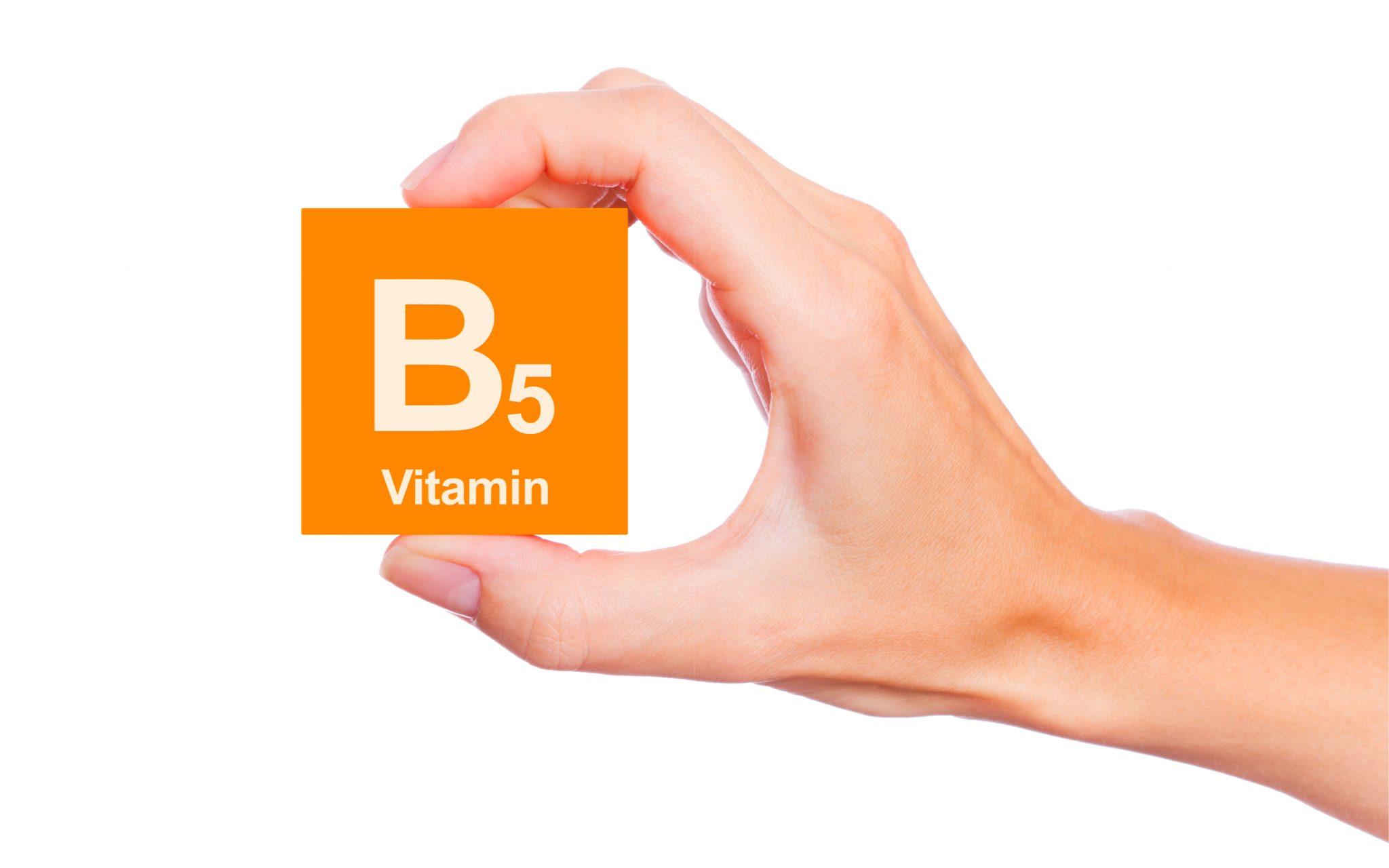 ビタミンB5のボックス