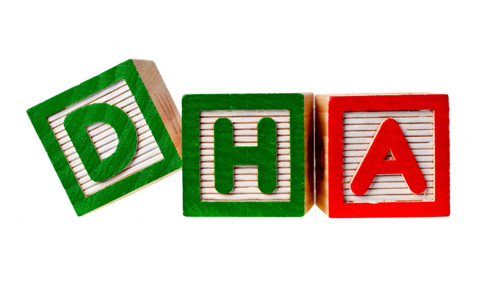 DHAの文字ブロック