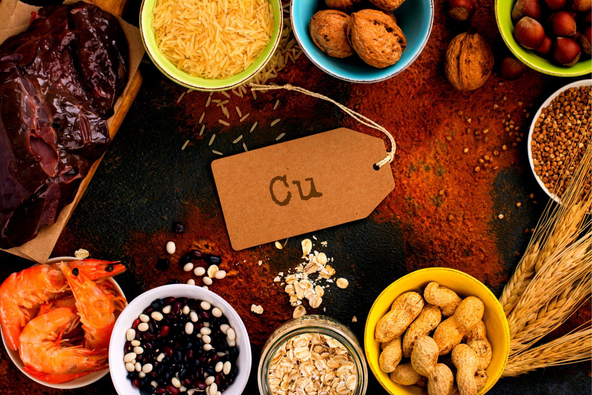 銅を含む食品