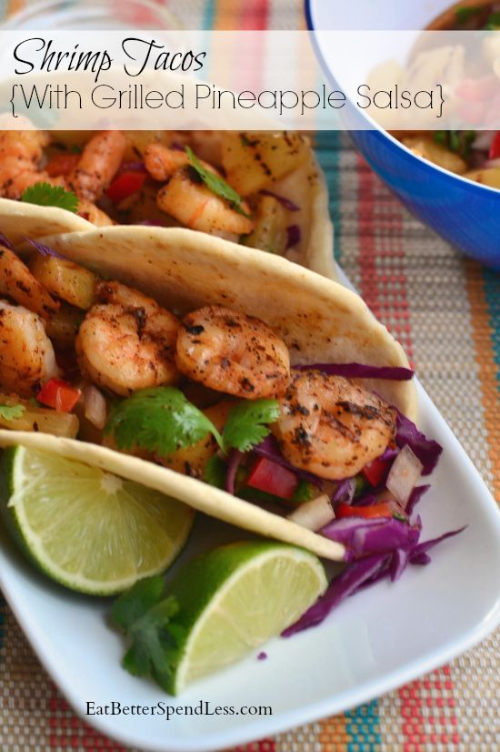 My family loves these Shrimp Tacos. I love how easy and quick they are to make. Perfect for a busy night when you need a 15 minute meal.