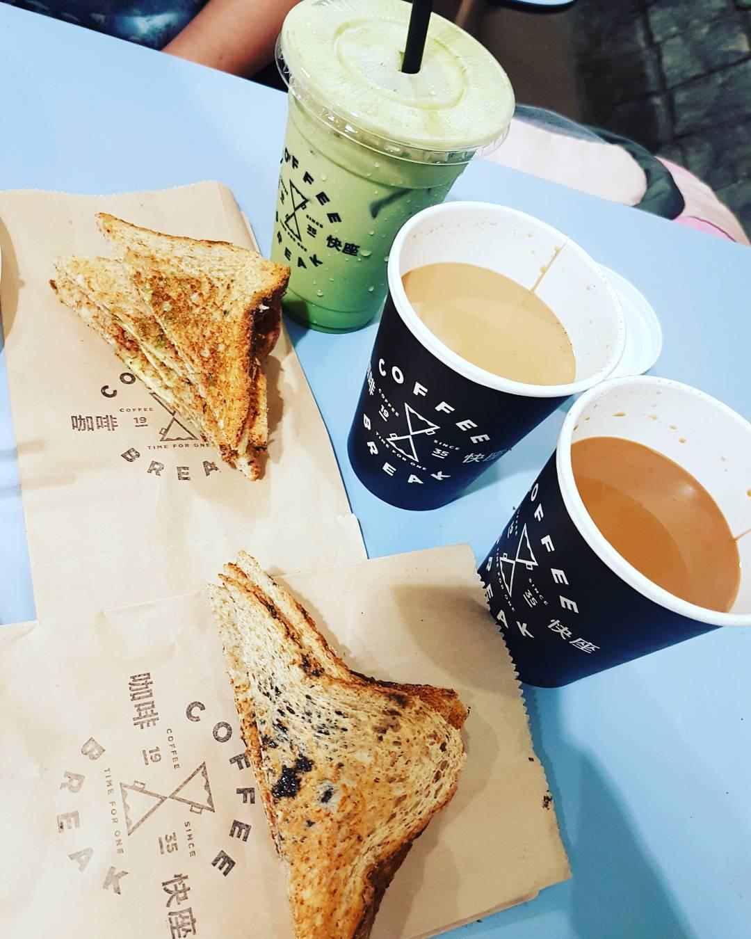 unique-coffee-singapore-5